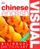 Chinese-English Visual Bilingual Dictionary / DK, 2008