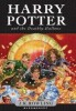 ROWLING, J. K. : Harry Potter and the Deathly Hallows / Bloomsbury Publishing PLC, 2007