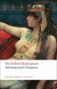 SHAKESPEARE, WILLIAM : The Oxford Shakespeare: Anthony and Cleopatra  / Oxford Paperbacks, 2008