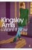 AMIS, KINGSLEY : I Want It Now / Penguin, 2012