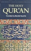 The Holy Qur'an / Wordsworth
