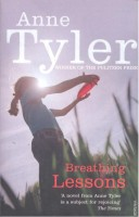 TYLER, ANNE  : Breathing Lessons  / Vintage, 1998